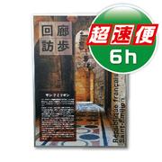 パネル(マット紙)【超速便6h】